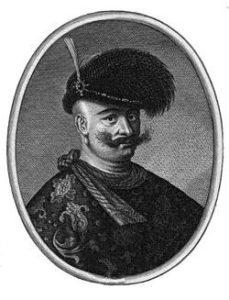 Аббас I Великий