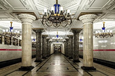 Автово (станция метро)